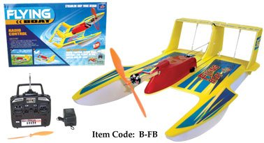 Radio Remote Control 3-in-1 Hydrofoam Airplane Boat Hovercraft