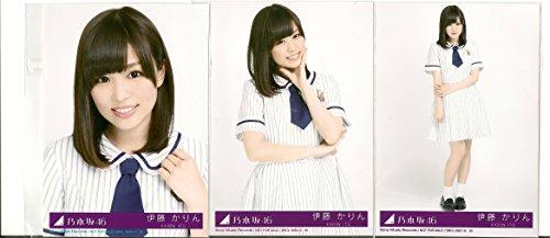 乃木坂46 公式生写真 「夏のFree&Easy」 初回盤封入特典 3枚コンプ 【伊藤かりん】