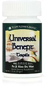 Universal Benefit Teapills- 200 count (Pu Ji Xiao Du Wan)