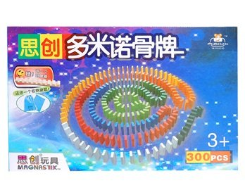 300 pcs Domino Educational Toy + Worldwide free shiping