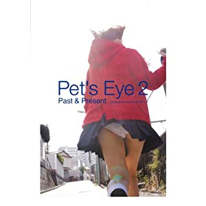 Pet'sEye 2 Past & Present