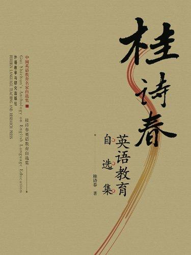 chinese essays online