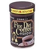 ファインダイエットコーヒー/ファイン