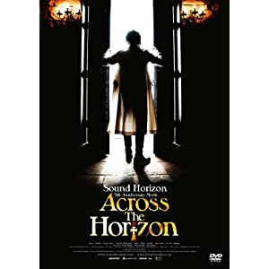 5th Anniversary Movie Across The Horizon [DVD]