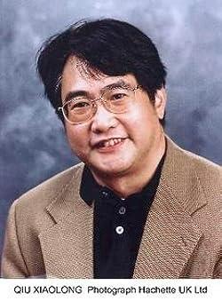 Xiaolong Qiu
