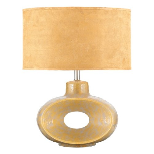 Quoizel Ellipse 1 Light Table Lamp