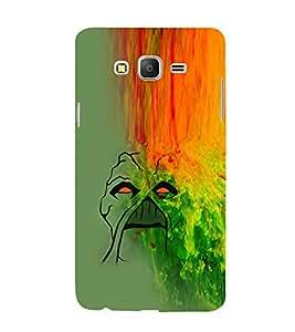 EPICCASE Scary Falls Mobile Back Case Cover For Samsung Galaxy E7 (Designer Case)