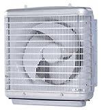 三菱換気扇有圧換気扇業務用【EFC-25MSB】厨房・調理室・給食室用