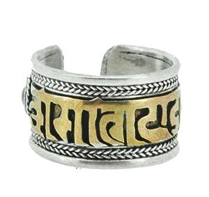 Tibetan White Metal and Brass Gemstone Om Mani Padme Hum Prayer Om Ring
