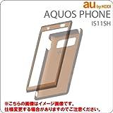 [au AQUOS PHONE(IS11SH)専用]Candy caseキャンディケース・ハード(ブラウン)
