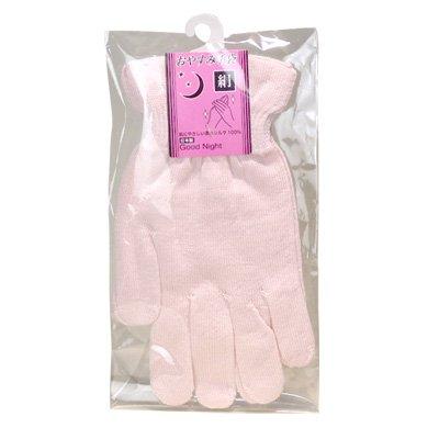 ハイム おやすみ手袋