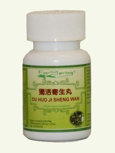 Du Huo Ji Sheng Wan (Angelica Pubescens And Sang Ji Sheng Pill) - 200 Ct.