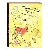 くまのプーさん[付箋]BOOK型ふせんセット/20391 ディズニー カミオジャパン 文具 キャラクター グッズ 通販