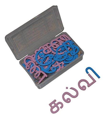 Kido Toys Hindi Letters Alphabet Cut Outs Price in India | Buy Kido