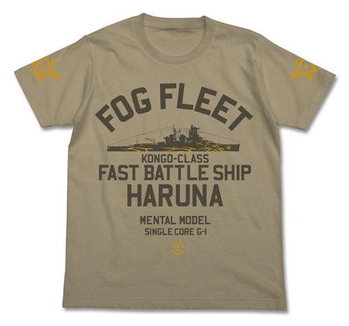 蒼き鋼のアルペジオ -アルス・ノヴァ- ハルナ ウォーターライン Tシャツ サンドカーキ サイズ:L