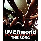 UVERworld DOCUMENTARY THE SONG [Blu-ray]
