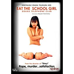 Eating Schoolgirls (1997)