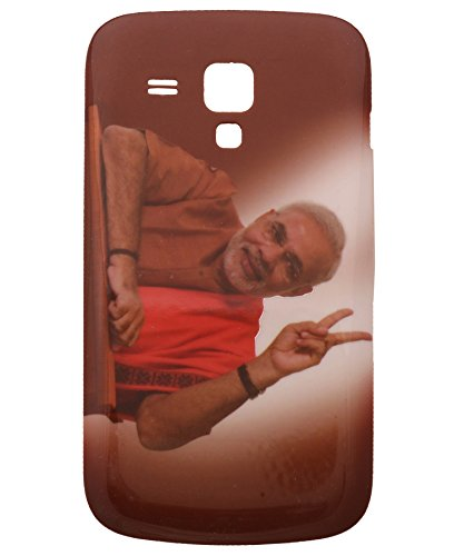 iCandy™ Hard Back Panel Replacement cover for Samsung Galaxy S Duos S 7562 / S2 Duos S 7582 - Narendra Modi Victory  available at amazon for Rs.109
