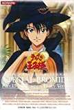 テニスの王子様 スペシャルブロマイド Part.13 Halloween Party Version BOX