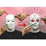 M2 寄せ書きマスク