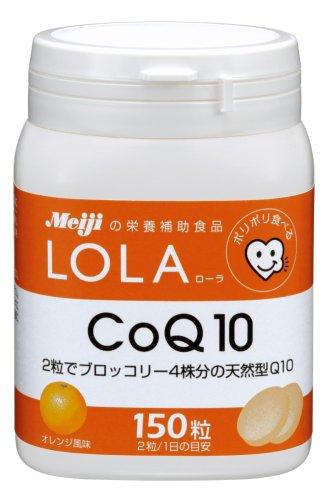 明治 ローラ COQ10 150粒 200g