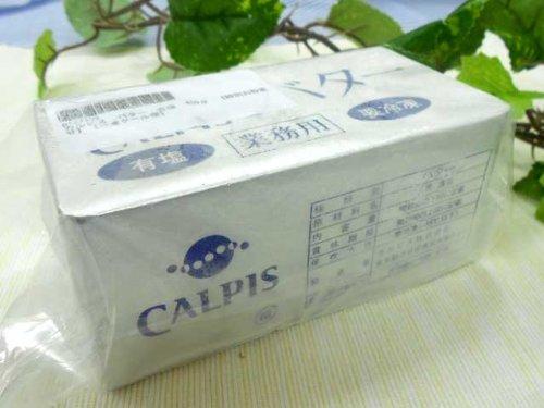カルピス バター 有塩 450g