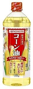 味の素 胚芽の恵みコーン油 1000g