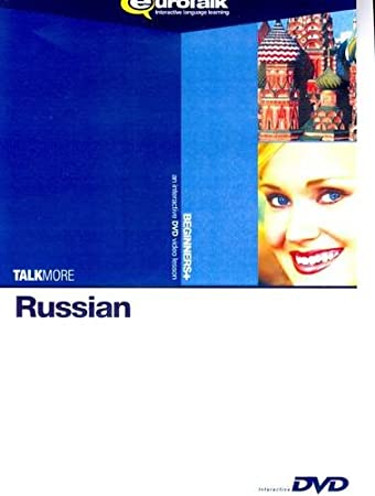 Talk More DVD-Video Russian