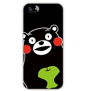 SoftBank au iPhone 5専用 熊本県 ご当地 ゆるキャラ キャラクター くまモン iPhone5 ケース カバー (くまモンの青リンゴだモン!)