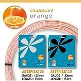 TOALSON(アスタリスク) アスタリスク125 つぶつぶオレンジ 73325110