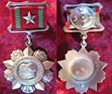 USSR (Soviet Union) Russian Military Collection Medal