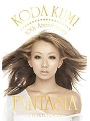 KODA KUMI 10th Anniversary ~FANTASIA~in TOKYO DOME