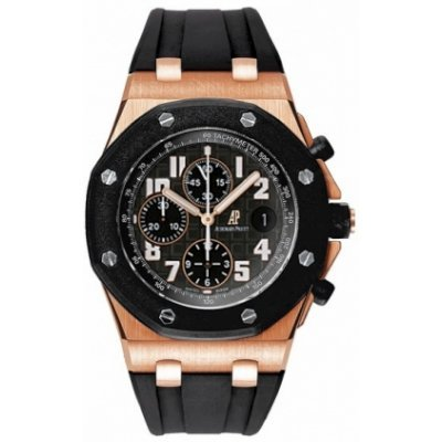 Audemars Piguet Royal Oak 18kt Rose Gold Mens Watch 25940OKOOD002CA02