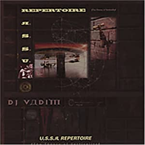 U.S.S.R Repertoire (Theory of Verticality)