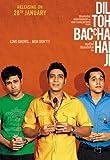Dil to Bachcha Hai Hai Ji