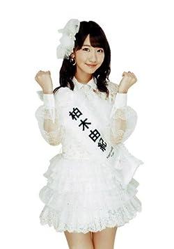 AKB48 B5 下敷き [柏木由紀] 選挙Ver.