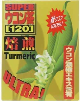 ラシエル スーパーうこん茶120 30包