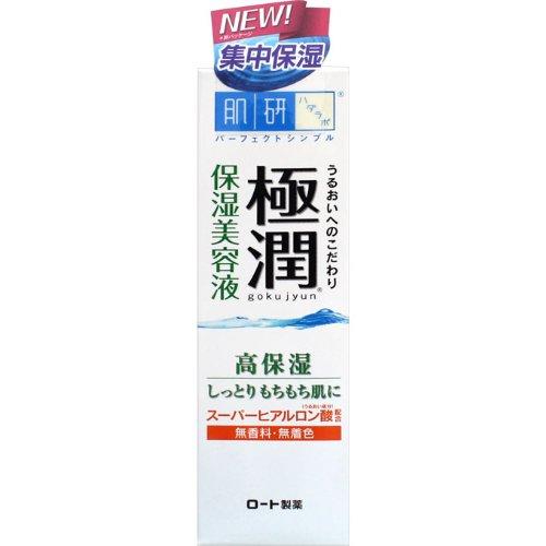 極潤ヒアルロン美容液 30g