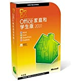 Microsoft Office2010 Home&Student 3台パック『並行輸入品』