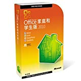 Microsoft Office2010 Home&Student 3台パック『並行輸入品』 / マイクロソフト