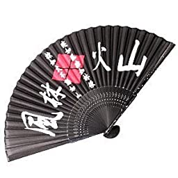 Authentic Japanese Hand Fan Silk Model Takeda Shingen