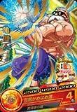 ドラゴンボールヒーローズGDM01弾/HGD1-11 亀仙人 C