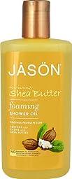 Jason Foaming Shower Oil Nourishing Shea Butter -- 10 fl oz - 2pc