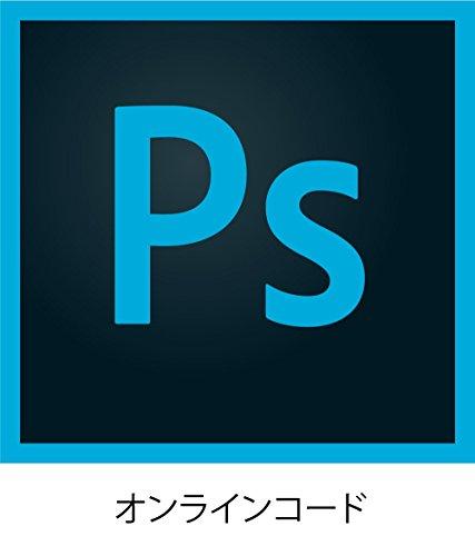 Adobe Photoshop CC  2017年版 |12か月版|オンラインコード版