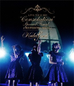 "Kalafina – Live Tour 2013 ""Consolation"" Special Final"