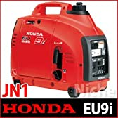 【新品・オイル充填試運転済】HONDA発電機 ≪EU9iJN1≫ インバーター発電機
