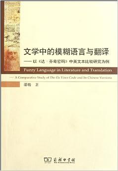 Translation Studies Requirements