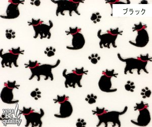 bibi deco ネイルシール bi143ーBL シルエット猫 ブラック