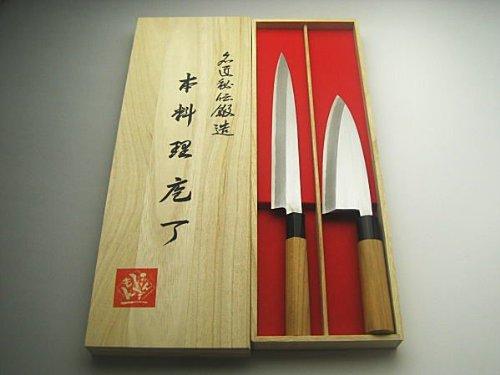 other kitchen dining bar left handed sum kitchen knife set 135mm 180mm wooden box 2 pcs. Black Bedroom Furniture Sets. Home Design Ideas