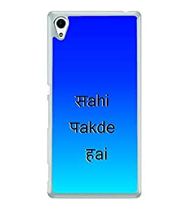 ifasho Designer Phone Back Case Cover Sony Xperia M4 Aqua :: Sony Xperia M4 Aqua Dual ( Vintage Radio Old Days )